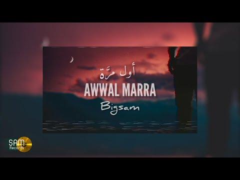 mustafa_rimawi97's Video 162609823740 DoSlom_wbrA
