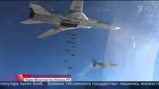 Удары ВКС РФ нанесли невосполнимый ущерб террористам