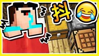 Minecraft 把朋友關在鬼屋裡 !! 陰森の恐怖解謎 !!   逃離破舊廢棄鬼屋 !!