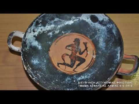 Φθιώτιδα: H φωτιά έκρυβε… «θησαυρό» με αρχαία — Δείτε τι εντοπίστηκε (βίντεο)