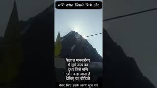 Jai Shiv Shankar - YouTube