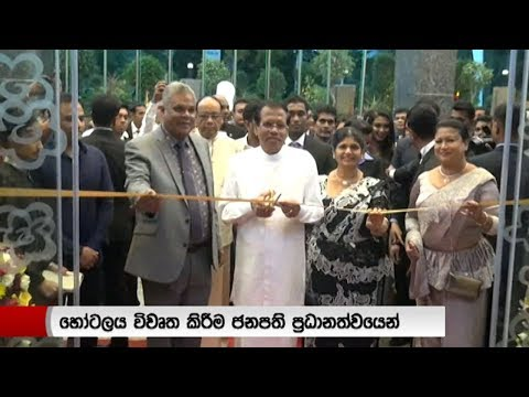 President declares open star class hotel in Nuwara Eliya