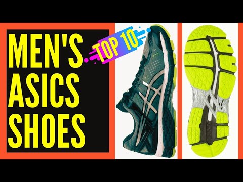 Best ASICS Running Shoes for Men || Best ASICS Running Shoe 2017