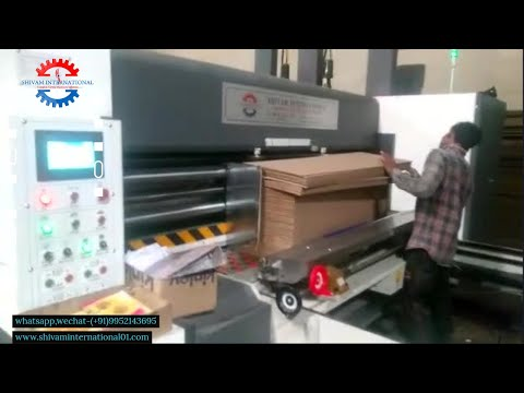 Lead Edge Printing 2 Color Electric Slotter