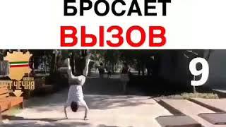 Чеченские приколы(6)