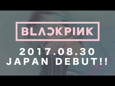 BLACKPINK - STAY (Jap. version)