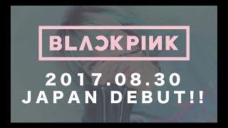 BLACKPINK - STAY (JP Ver.) M/V
