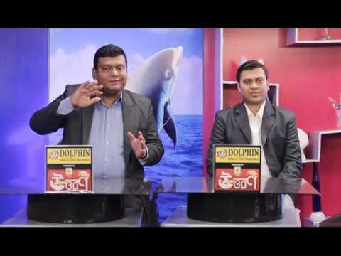 ABP Ananda Uttaran EP 2