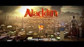 Aladdin – Naam Toh Suna Hoga | Coming Soon | Promo