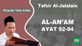 Surat Al-An'am Ayat 92-94 # Tafsir Al-Jalalain # KH. Ahmad Bahauddin Nursalim