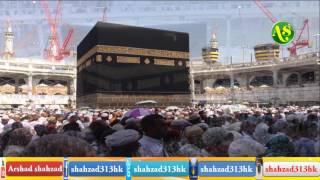 Labbaik Ya Haram By Mufti Anas Younus