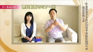 本田晃一氏イベント特典1