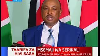 Msemaji wa serikali: Erick Kiraithe azungumza na wanahabari