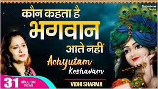 BEAUTIFUL COLLECTION OF MOST POPULAR SHRI KRISHNA SONGS - HIT BHAJANS -  BEST DEVOTIONAL SONGS
