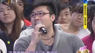 《爱情保卫战》物质女大玩三角恋 20110402