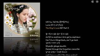 Will You Tell Me (말해줄래요) By Luna (루나) Of (f(x))