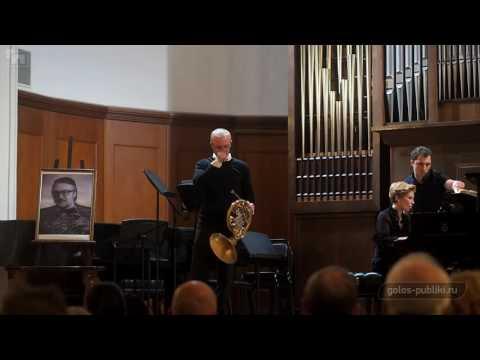 Ж.Виньери - Соната для валторны и фортепиано, часть I