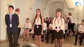 В Великом Новгороде остоялся региональный финал Гуманитарной олимпиады