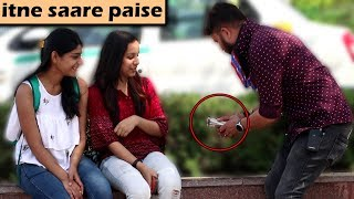 Tapori Prank on Cute Girls | Unglibaaz