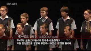 Les Petits Chanteurs De Saint-Marc(PCSM) - O Nara