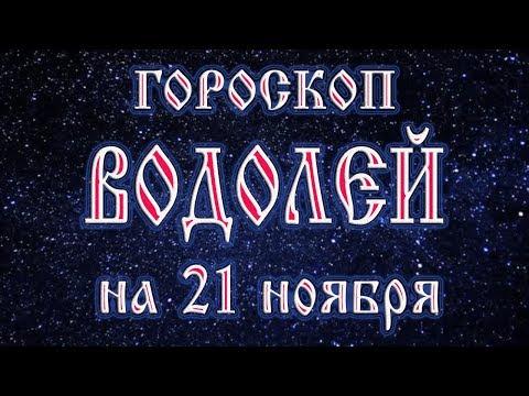 Какой был 1987 год по гороскопу