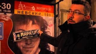Артемий Лебедев о знаках и табличках