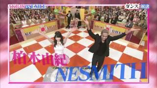 AKB48VSEXILEダンス対決ガチガセ板野友美柏木由紀
