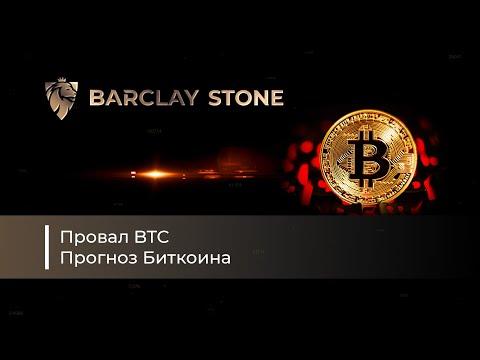 Lehet hogy a bitcoin pénztárca negatív