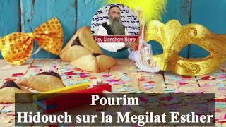 23 - Hidouch sur la Megilat Esther - Pourim