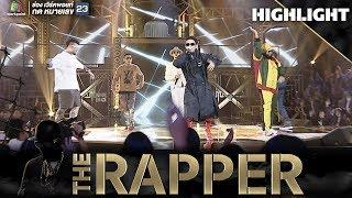 The Rapper   โปรดิวเซอร์และโค้ช The Rapper   THE RAPPER