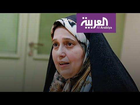 العرب اليوم - شاهد: نائبة إيرانية تكشف عن أشخاص غامروا بالأرواح عبر معتقدات خرافية