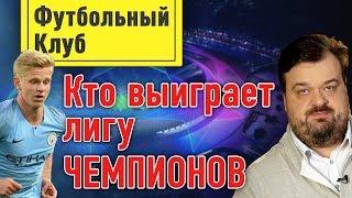 как душили карьеру Тимура Жамалетдинова