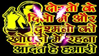 DJ MOHIT MIXING JHANSI - Nakli Bhang savan spkl HARD BASS HARD GMS