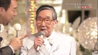 訃報熊倉一雄さん死去「名探偵ポワロ」の声や「ゲゲゲの鬼太郎」他