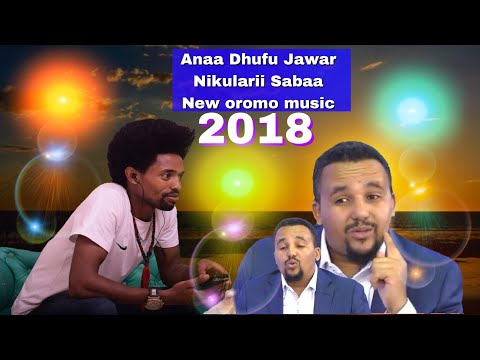 Oromo Music New 2018