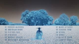 YUGEN BLAKROK   02 Obsidian Night (Anima Mysterium)
