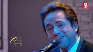 تحميل اغاني مروان خوري - طلع فيي هيك MP3