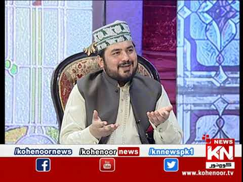 Kohenoor@9 With Dr Nabiha Ali Khan 01 May 2021 | Kohenoor News Pakistan