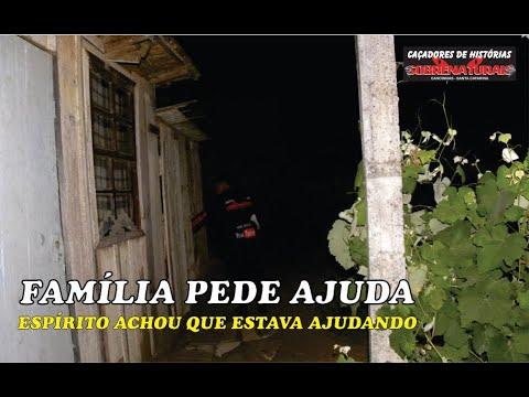 FAMÍLIA PEDE AJUDA - ESPÍRITO DE PARENTE ACHAVA QUE ESTAVA AJUDANDO FICANDO NA CASA.