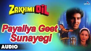Zakhmi Dil : Payaliya Geet Sunayegi Full Audio Song | Akshay