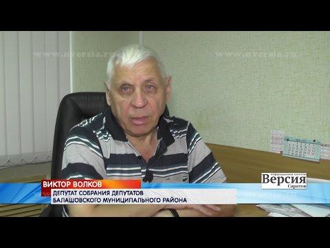 Виктор Волков о 10-тикратном повышении налога на землю