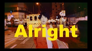 GRAPEVINE – Alright (Music Video)