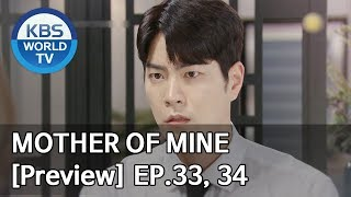 Download Eng Sub Ep 33 Amp 34 Mother Of Mine Kdrama Preview