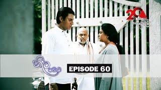 Neela Pabalu Sirasa TV 10th August 2018 Ep 60 HD
