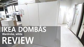 Dombas Ikea Malaysia ฟรวดโอออนไลน ดทวออนไลน คลปวดโอ