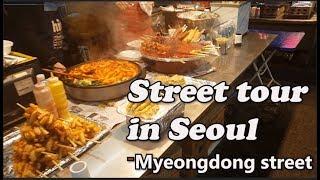 Noon Square, Seoul