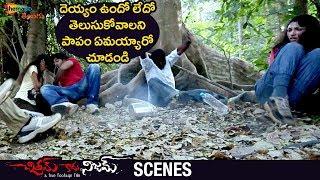 Real Ghost Test by Girls | Chitram Kadhu Nijam Movie Scenes | Darshan | Pallavi | Shemaroo Telugu