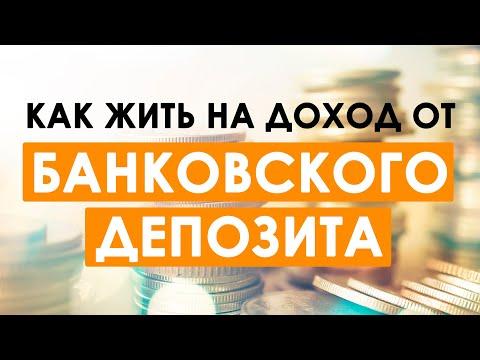 Бинарные опционы в регионе москва