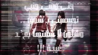 اغاني حصرية رابح صقر منتهى الرقة + سعد علوش الوصف يلغالي تحميل MP3