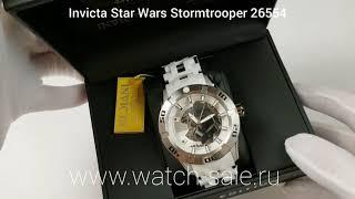Мужские наручные часы Invicta Star Wars Limited Edition Stormtrooper 26554